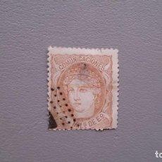 Sellos: ESPAÑA - 1870 - GOBIERNO PROVISIONAL - EDIFIL 104 - BONITO - EFIGIE ALEGORIA DE ESPAÑA.. Lote 134219338
