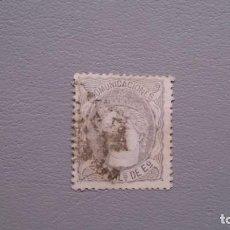 Sellos: ESPAÑA - 1870 - GOBIERNO PROVISIONAL - EDIFIL 106 - EFIGIE ALEGORIA DE ESPAÑA.. Lote 134219710