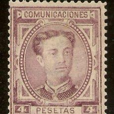 Sellos: ESPAÑA EDIFIL 181** MNH 4 PESETAS VIOLETA CORONA REAL ALFONSO XII 1876 NL1010. Lote 134372454