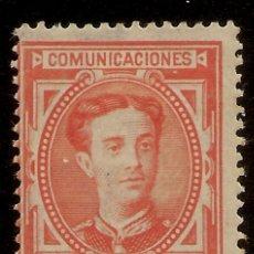 Sellos: ESPAÑA EDIFIL 182* MH 10 PESETAS BERMELLÓN CORONA REAL ALFONSO XII 1876 NL1006. Lote 134374218