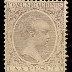 Sellos: ESPAÑA EDIFIL 226** MNH 1 PESETA VIOLETA ALFONSO XIII EL PELÓN 1889/99 NL1216. Lote 134670854