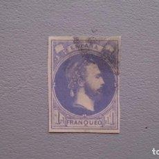 Sellos: ESPAÑA-1874 - CARLOS VII - EDIFIL 158 - MUY BONITO - COLOR VIVO Y CONSERVADO - VALOR CATALOGO 450€. Lote 134768866