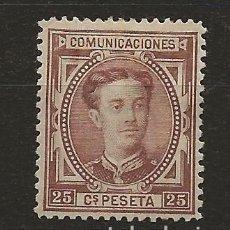 Sellos: R43/ ESPAÑA EDIFIL 177, CATALOGO 11,50€. Lote 134935702