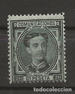 R43/ ESPAÑA EDIFIL 176, CATALOGO 30,00 € (Sellos - España - Otros Clásicos de 1.850 a 1.885 - Nuevos)