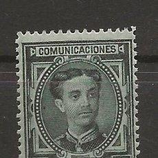 Sellos: R43/ ESPAÑA EDIFIL 176, CATALOGO 30,00 €. Lote 134936018