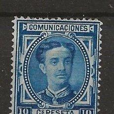 Sellos: R43/ ESPAÑA EDIFIL 175, CATALOGO 5,25 . Lote 134936326