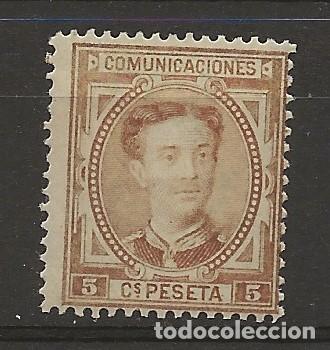 R43/ ESPAÑA EDIFIL 174, CATALOGO 17,50 € (Sellos - España - Otros Clásicos de 1.850 a 1.885 - Nuevos)
