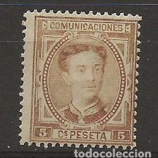 Sellos: R43/ ESPAÑA EDIFIL 174, CATALOGO 17,50 €. Lote 134936606