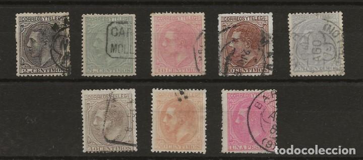 R43/ ESPAÑA, EDIFIL 200/-, (º) CATALOGO 48,00€, 8 VALORES USADOS (Sellos - España - Otros Clásicos de 1.850 a 1.885 - Nuevos)