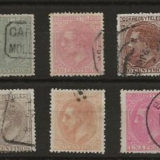 Sellos: R43/ ESPAÑA, EDIFIL 200/-, (º) CATALOGO 48,00€, 8 VALORES USADOS. Lote 136211898