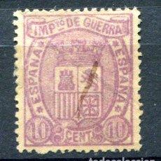 Sellos: EDIFIL 155. 10 CTS ESCUDO, AÑO 1875, MUY BONITO PERO MATADO CON RAYA DE TINTA. Lote 136291244