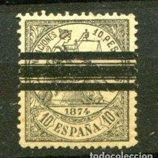 Sellos: EDIFIL 152 S. FALSIFICACIÓN FILATÉLICA. 10 PTS ALEGORÍA DE LA JUSTICIA, BARRADO. SIN FIJASELLOS. Lote 136301020