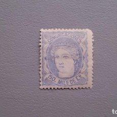 Sellos: ESPAÑA - 1870 - GOBIERNO PROVISIONAL - EDIFIL 107 - MH* - NUEVO - EFIGIE ALEGORIA DE ESPAÑA.. Lote 136941722