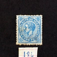 Sellos: ALFONSO XII SELLO DE IMPUESTO DE GUERRA - 1 SELLO - CATÁLOGO EDIFIL 184 - AÑO 1876. Lote 12925861