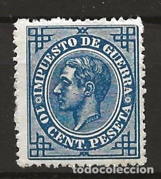 R60.BAUL/ ESPAÑA 1876, EDIFIL 184**, CATALOGO 7,25€, ALFONSO XII (Sellos - España - Otros Clásicos de 1.850 a 1.885 - Nuevos)