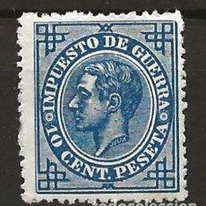 Sellos: R60.BAUL/ ESPAÑA 1876, EDIFIL 184**, CATALOGO 7,25€, ALFONSO XII. Lote 138531034