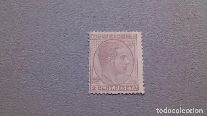 ESPAÑA - 1878 - ALFONSO XII - EDIFIL 190 - MNG - NUEVO - VALOR CATALOGO 53€. (Sellos - España - Otros Clásicos de 1.850 a 1.885 - Nuevos)