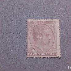 Sellos: ESPAÑA - 1878 - ALFONSO XII - EDIFIL 190 - MNG - NUEVO - VALOR CATALOGO 53€.. Lote 138692598
