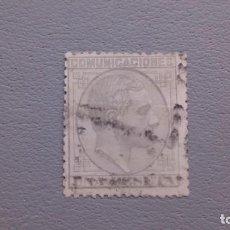 Sellos: ESPAÑA - 1878 - ALFONSO XII - EDIFIL 197 - VALOR CATALOGO 29€.. Lote 138693354