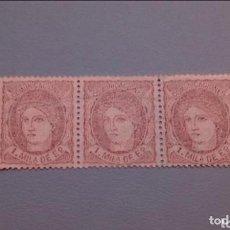Sellos: NAV- ESPAÑA - 1870 - EDIFIL 102 - MNH** - NUEVOS - TIRA DE 3 - VALOR CATALOGO +80€. Lote 138813158