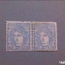 Sellos: NAV- ESPAÑA - 1870 - GOBIERNO PROBISIONAL - EDIFIL 107 - PAREJA - CENTRADOS - MNG - NUEVOS.. Lote 138817878