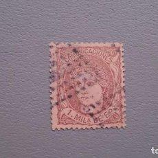 Sellos: ESPAÑA - 1870 - GOBIERNO PROVISIONAL - EDIFIL 102 - BONITO - EFIGIE ALEGORIA DE ESPAÑA.. Lote 140163498
