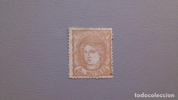 ESPAÑA - 1870-GOBIERNO PROVISIONAL - EDIFIL 104 - BONITO - MH* - NUEVO - EFIGIE ALEGORIA DE ESPAÑA. (Sellos - España - Otros Clásicos de 1.850 a 1.885 - Nuevos)