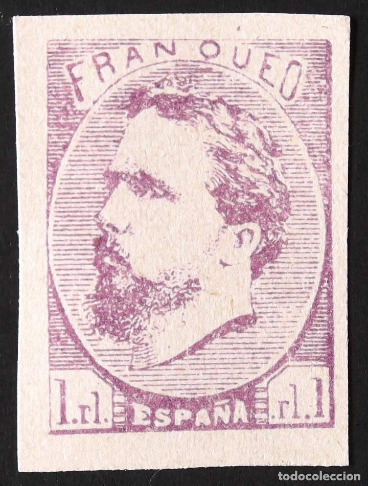 EDIFIL 156, (XXX), SIN MATASELLAR, NI GOMA, NI CHARNELA. PRUEBA EN VIOLETA, SIN GARANTÍA. (Sellos - España - Otros Clásicos de 1.850 a 1.885 - Nuevos)