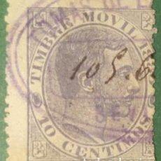 Sellos: ESPAÑA. FISCALES POSTALES, 1883. ESCUDO DE ESPAÑA. 10 CTS. VIOLETA (Nº 3 EDIFIL).. Lote 141620066