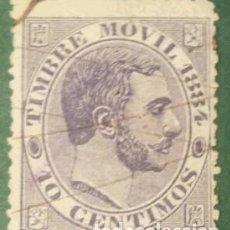 Sellos: ESPAÑA. FISCALES POSTALES, 1884. ALFONSO XII. 10 CTS. VIOLETA (Nº 4 EDIFIL).. Lote 141620106