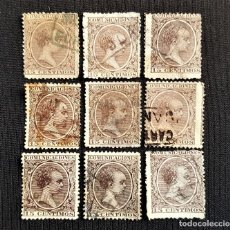 Sellos: LOTE 9 SELLOS STAMP CLASICOS. Lote 141831506