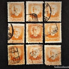 Sellos: LOTE 9 SELLOS STAMP CLASICOS. Lote 141832418
