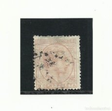 Sellos: 1878, EDIFIL 191. Lote 53344928