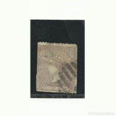 Sellos: 1866, EDIFIL 85, 20 CÉNTIMOS. Lote 142852746
