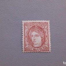 Sellos: ESPAÑA - 1870 - GOBIERNO PROVISIONAL - EDIFIL 108 - MH* - NUEVO - MUY BIEN CENTRADO - LUJO.. Lote 143736514