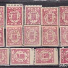 Selos: SS14- FISCALES . LETRAS REPÚBLICA X 14. CLASES 3ª A 12ª. Lote 145024006