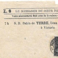 Sellos: FAJA DE PRENSA. DE TOULOUSSE - FRANCIA A VITORIA. SIGLO XIX. Lote 145190158