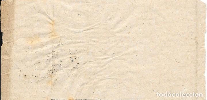 Sellos: FAJA DE PRENSA. DE TOULOUSSE - FRANCIA A VITORIA. SIGLO XIX - Foto 2 - 145190158