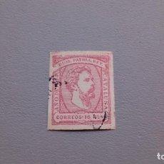 Sellos: ESPAÑA - 1874 - CARLOS VII - EDIFIL 157 - CORREO CARLISTA CATALUÑA - VALOR CATALOGO 127€.. Lote 146755874