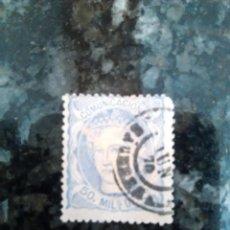 Sellos: EDIFIL 107 - AÑO 1870 - EFIGIE ALEGÓRICA DE ESPAÑA - GOBIERNO PROVISIONAL. Lote 147815710