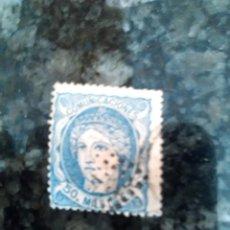 Sellos: EDIFIL 107 - AÑO 1870 - EFIGIE ALEGÓRICA DE ESPAÑA - GOBIERNO PROVISIONAL. Lote 147815922