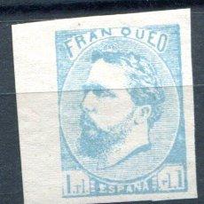 Sellos: EDIFIL 156. FALSO FILATÉLICO. CARLOS VII, VASCONGADAS. NUEVO SIN GOMA. Lote 148464518