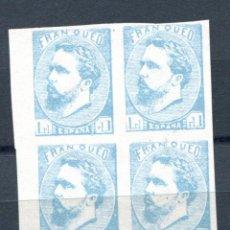 Sellos: EDIFIL 156. FALSO FILATÉLICO. CARLOS VII, VASCONGADAS, EN BLOQUE DE 4. NUEVO SIN GOMA. Lote 148464614