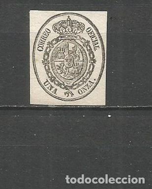 ESPAÑA EDIFIL NUM. 36 NUEVO SIN GOMA (Sellos - España - Otros Clásicos de 1.850 a 1.885 - Nuevos)