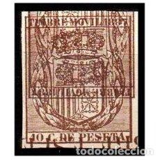 Sellos: ESPAÑA 1882-1908. EDIFIL 7. FISCALES POSTALES. ESCUDO -ERROR DOBLE IMPRESIÓN- SIN GOMA. NUEVO** MNH. Lote 150157970