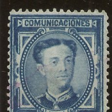 Sellos: EDIFIL 175 (*) MNG 10 CÉNTIMOS AZUL ALFONSO XII 1876 NL021. Lote 150297390