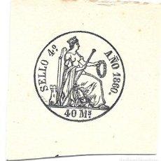 Sellos: PÓLIZA EN SECO, SELLO 4º 40 MARAVEDÍES, 1860.. Lote 150477602