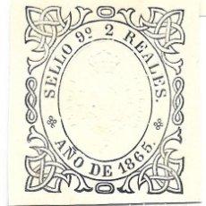 Sellos: PÓLIZA EN SECO, SELLO 9º REALES, 1865.. Lote 150478018