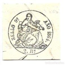 Sellos: PÓLIZA EN SECO, SELLO 9º 2 REALES, 1864.. Lote 150478154