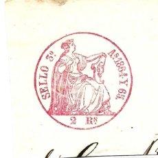 Sellos: PÓLIZA EN SECO, SELLO 3º 2 REALES, 1864 Y 1865.. Lote 150478302